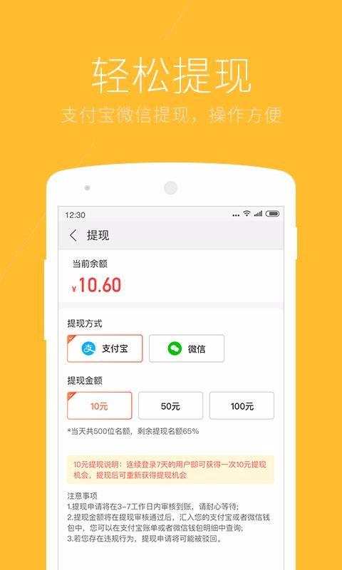 搜狗浏览器极速版(2)