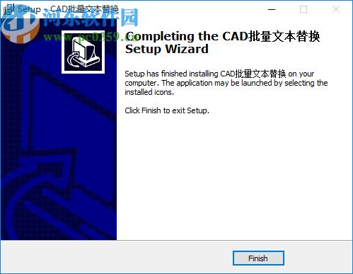 CAD批量文本替换工具
