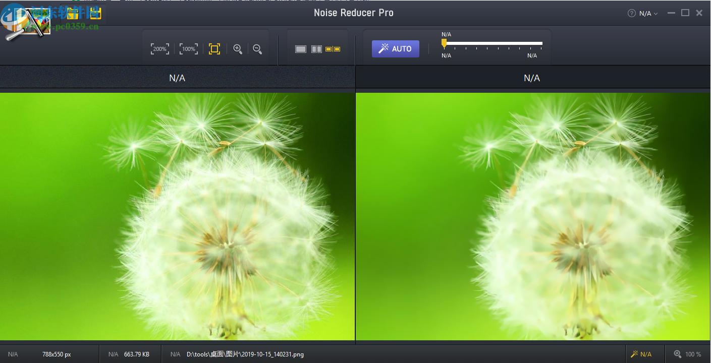 Noise Reducer Pro(照片降噪工具)