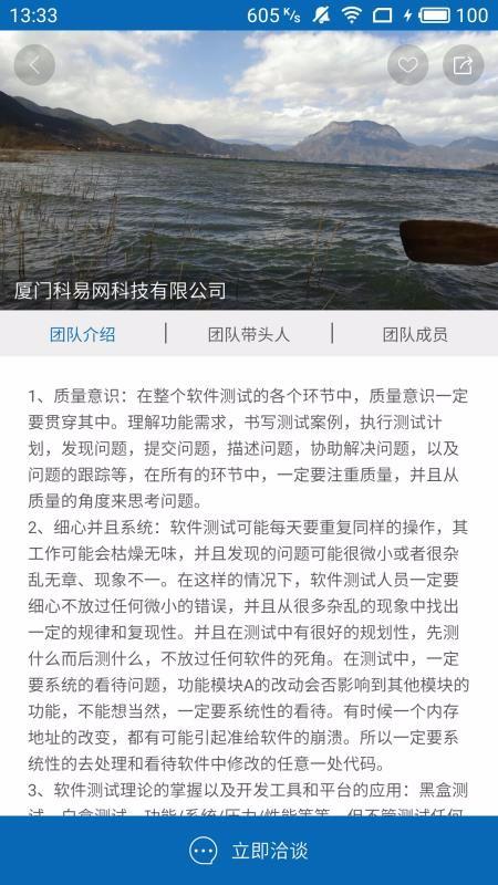 天津科技成果(1)