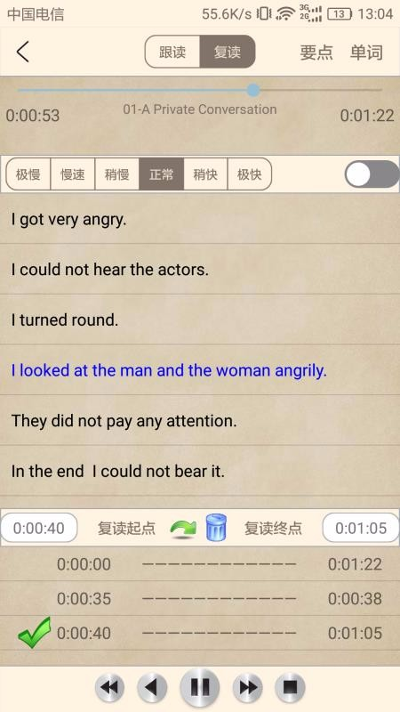 新概念英语伴读(3)