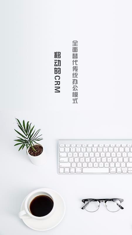 文香办公(1)