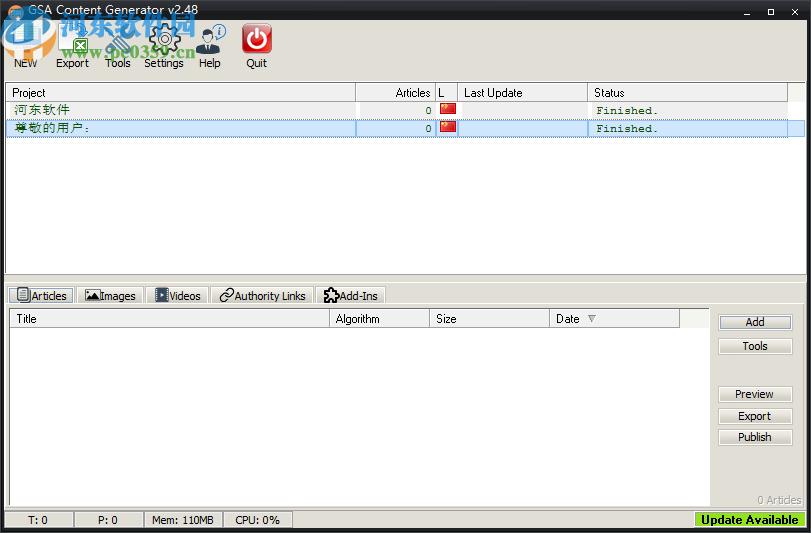 GSA Content Generator(内容生成器)