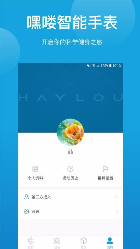 Haylou Sport(1)