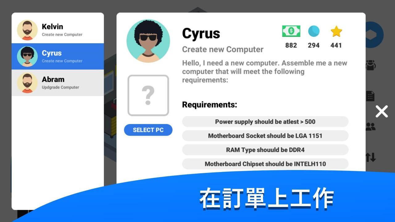 电脑制造商(5)
