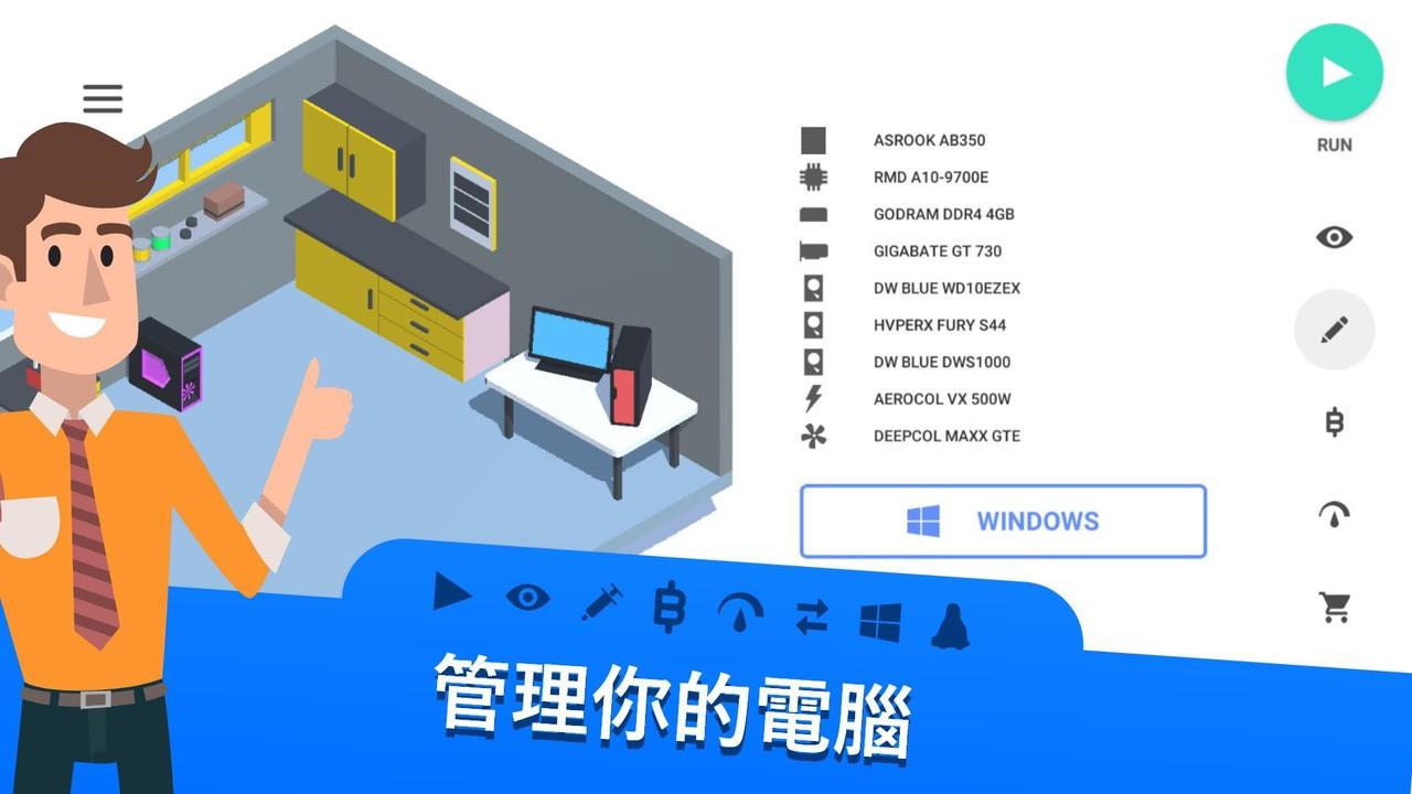 电脑制造商(4)