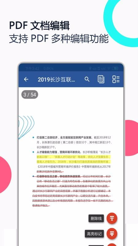 PDF Reader Plus(1)