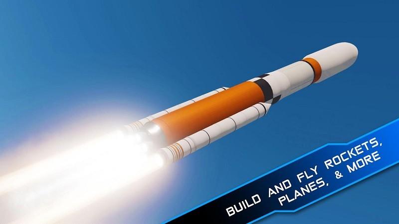 简单火箭2(1)
