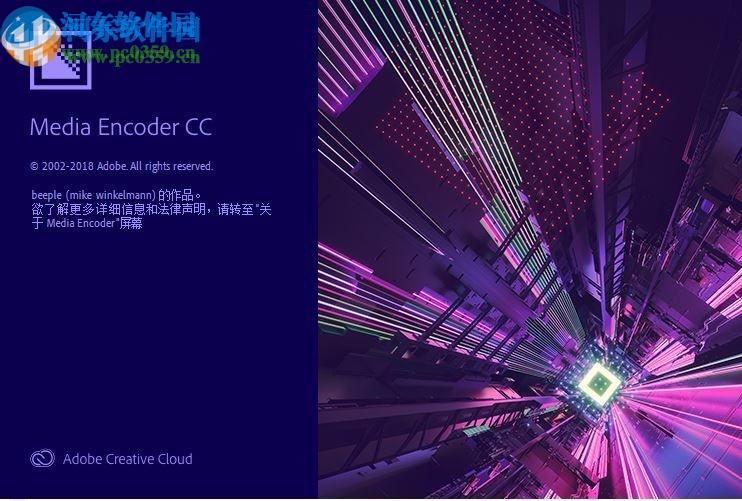 adobe media encoder cc 2020中文破解版