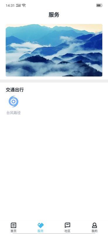 融磐安(3)