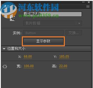 adobe animate cc 2020中文破解版