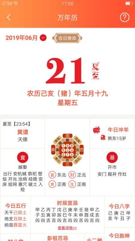 黄大仙宝典(3)