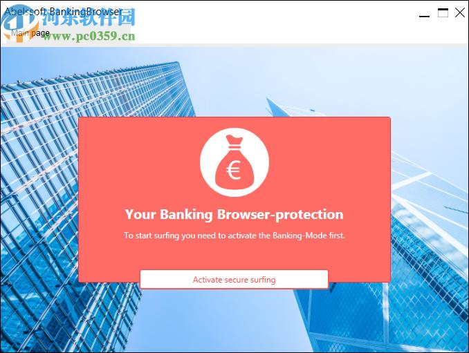 Abelssoft BankingBrowser(网银安全保护软件)