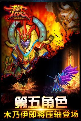 格子RPG为暗黑而战(2)