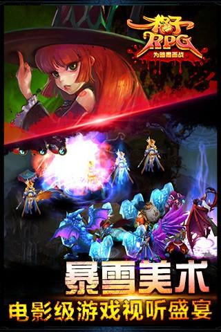 格子RPG为暗黑而战(1)