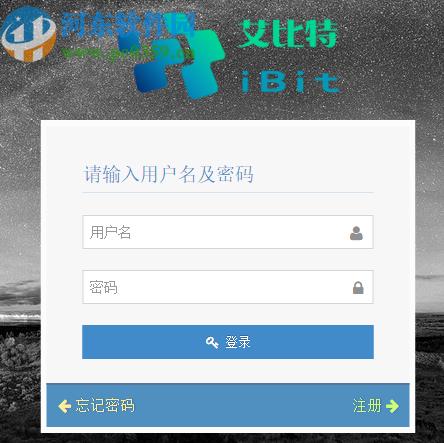 艾比特(BT磁力链接下载工具)