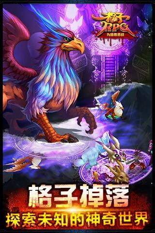 格子RPG为暗黑而战(3)