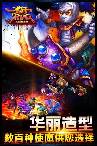 格子RPG为暗黑而战(4)