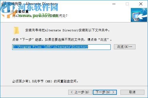 AlternateDirectory(强制磁盘文件删除工具)