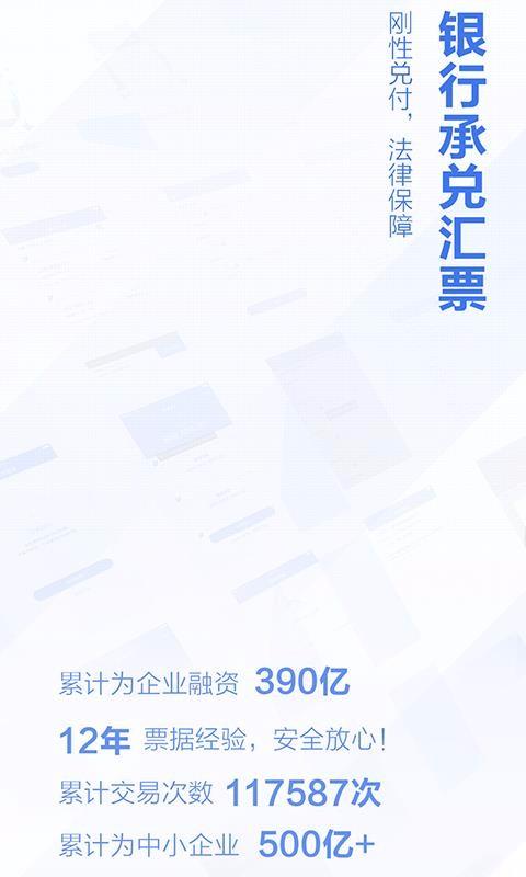 银承库(3)