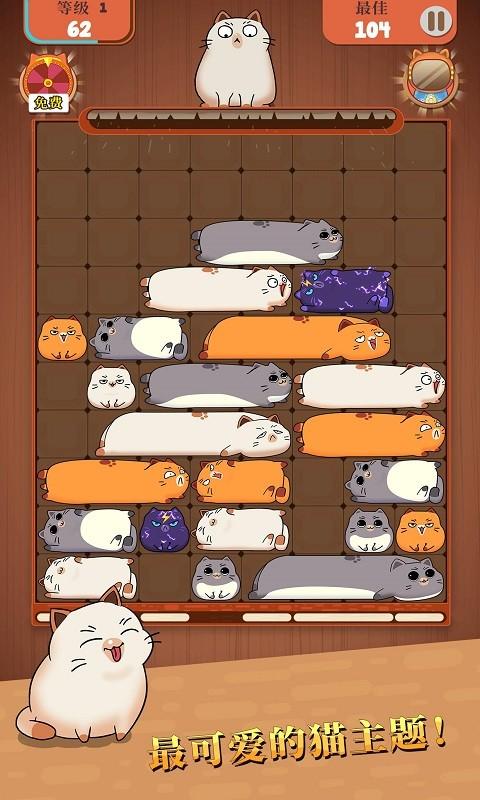 哈鲁猫:滑块拼图(1)