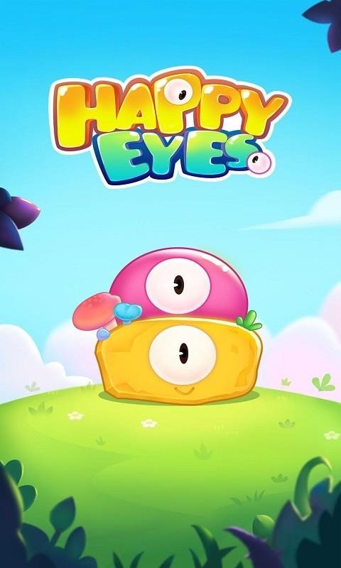 快乐的眼睛(2)