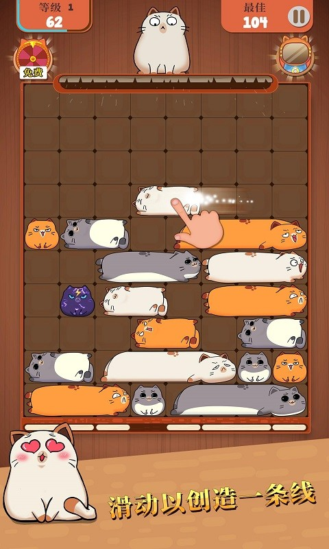 哈鲁猫:滑块拼图(3)