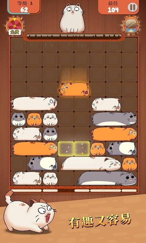 哈鲁猫:滑块拼图(4)