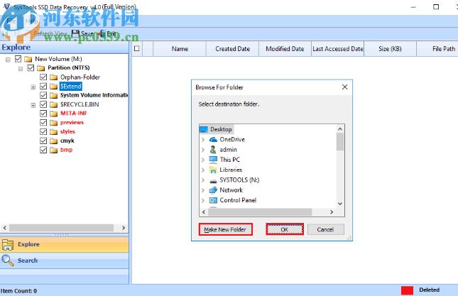 SysTools SSD Data Recovery(固态硬盘数据恢复软件)