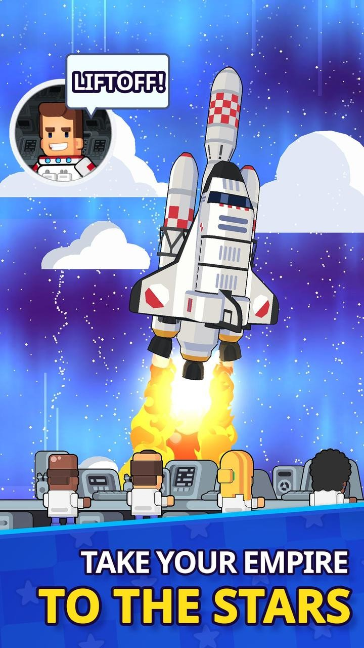 太空工厂大亨(4)