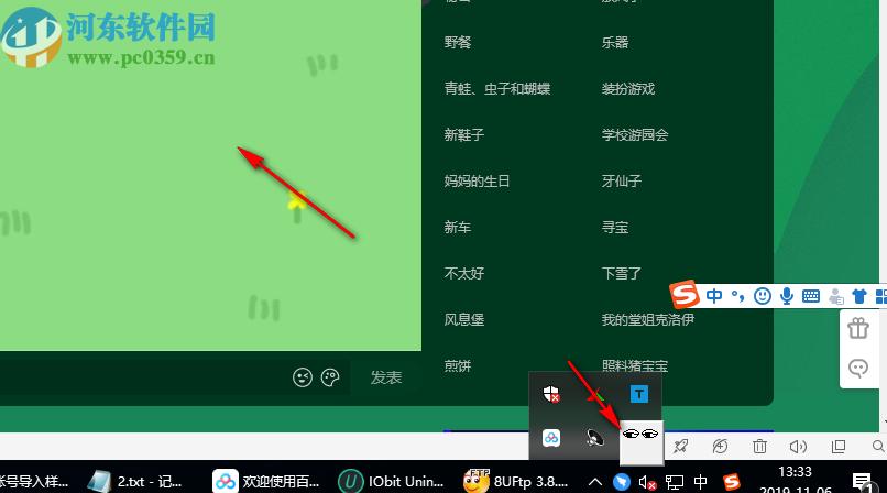WinCam32(动态图片捕捉工具)