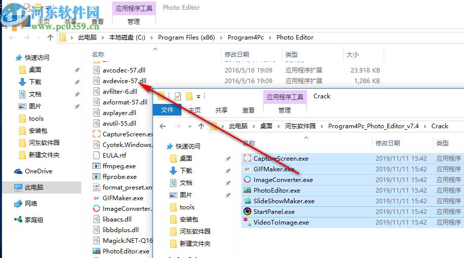 Program4Pc Photo Editor(图片编辑软件)
