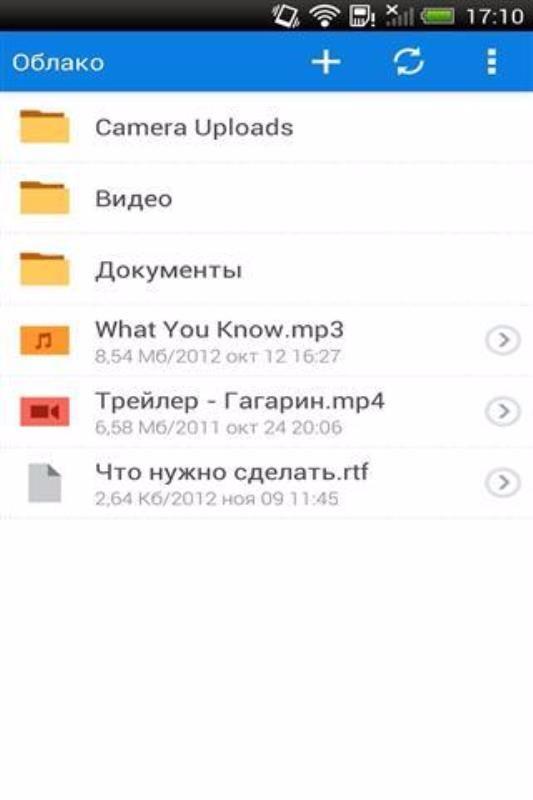 Cloud Mail.Ru(3)
