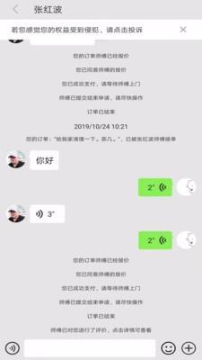 快活快修(3)