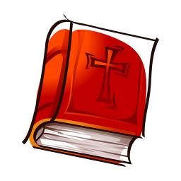 圣经全书全集