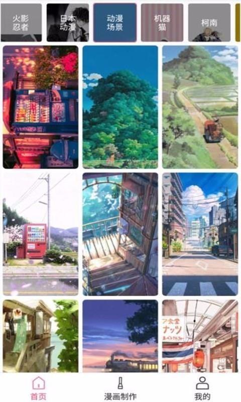 漫画之家(2)