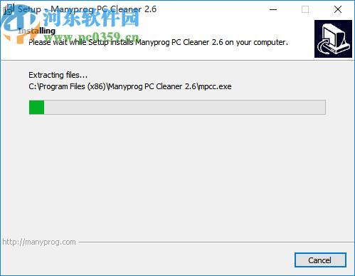 Manyprog PC Cleaner(电脑清理软件)