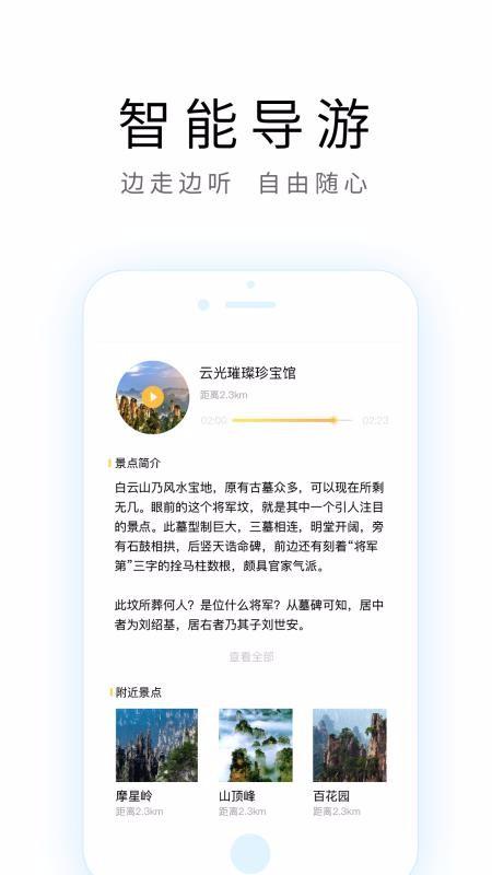 宁波导游(4)