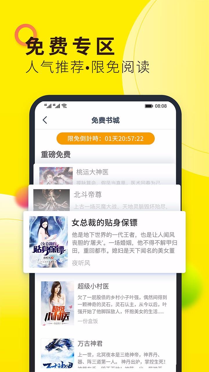 小说大全(1)