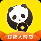 极速熊猫Plus