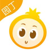 金石榴(园丁)