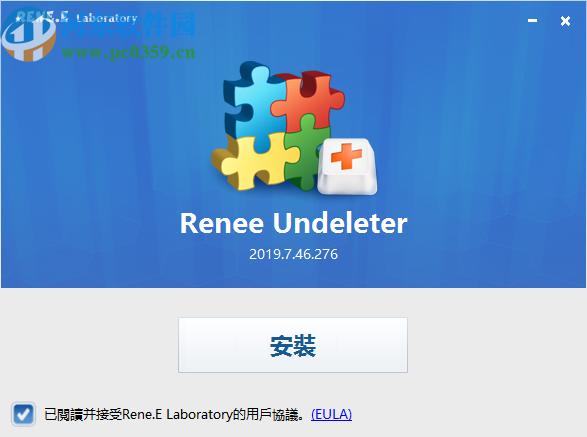 Renee Undeleter(数据恢复软件)