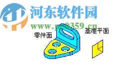 中望3d 2020