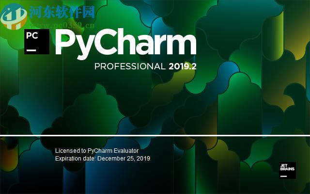 pycharm professional 2019.2.5中文破解版