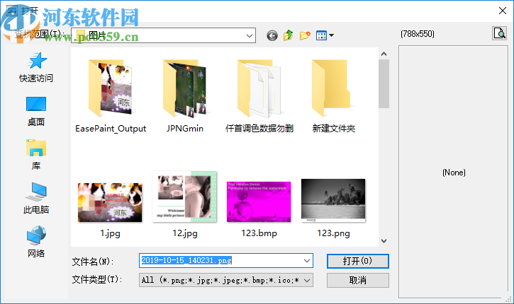 Boxoft Photos Cool Maker(照片美化软件)