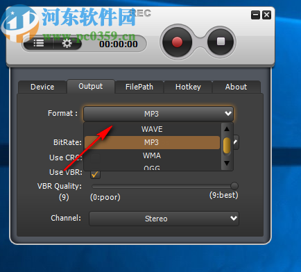Weeny Free Audio Recorder(录音软件)