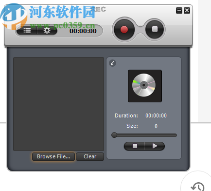 Weeny Free Audio Recorder(<a href=http://www.pc0359.cn/zt/17553/ target=_blank class=infotextkey>录音软件</a>)