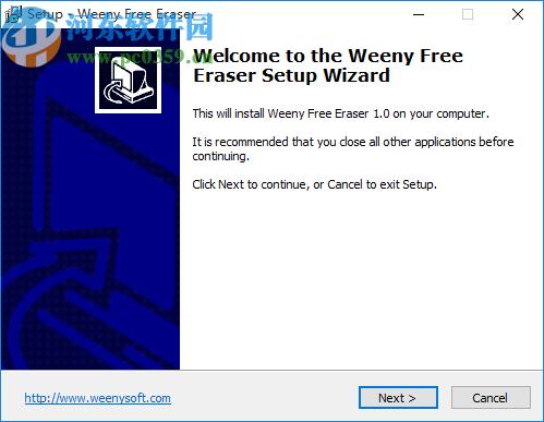 Weeny Free Eraser(文件粉碎软件)