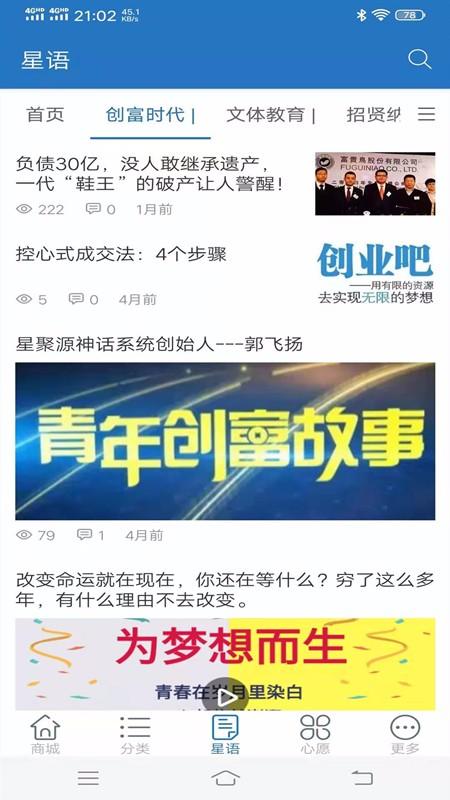 亿才网(3)