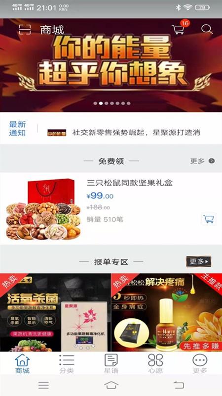 亿才网(1)